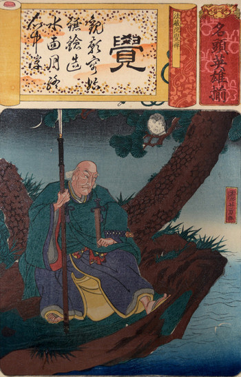 Buddhism and Ukiyo-e