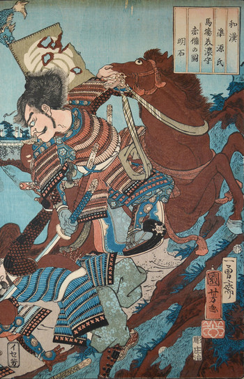 Samurai Spirit: Japanese Prints for Father's Day