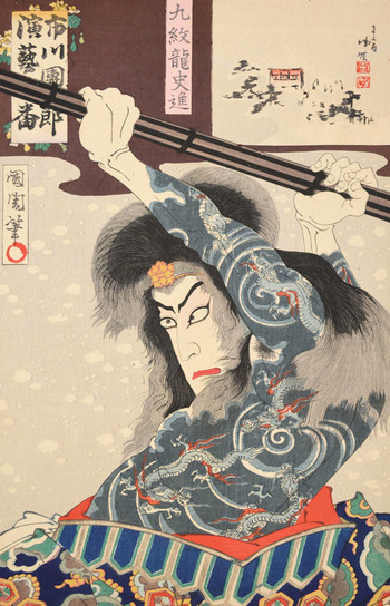 TABOO: Ukiyo-e and the Japanese TATTOO