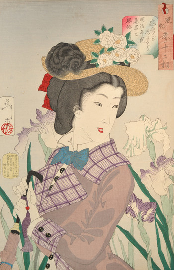 Yoshitoshi's 32 Aspects of Women